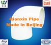 good quality white pvc 90 degree elbow factory