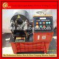 Certificados de ce! De alta presión de la máquina que prensa de la manguera qtd-51 fabricante profesional en china!