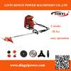 permium quality hot sales 2 cycle 30.5cc knapsack brush cutter