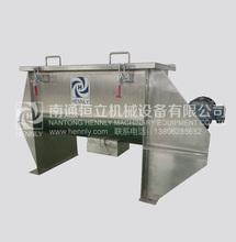 Industrial Powder Ribbon Blender Mixing Machine