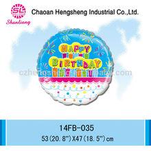 Advertising balloon toy 2014