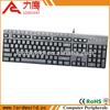 USB wired multimedia laptop keyboard