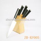 New style 5pcs knife set wooden square kitchen knife holder