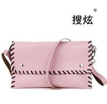 hot sale women message bag,mini corssbody message bag