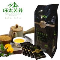 168g super-mirco cancer prevention Pure Black Tartary Buckwheat Tea----chinese diabetes tea
