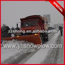 YHCX - QQC2.76 cleaning trucks snow plow