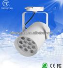 Lighting For Barber Shop Commercial Office IP44 12W Led Track Light