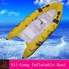 4.7M Rigid inflatable boat, Fiberglass Inflatable Boat