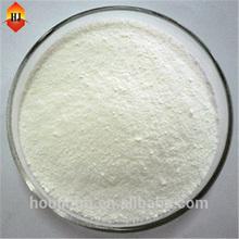Food grade Nano Calcium carbonate CaCO3