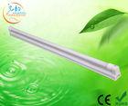 2014 xxx indonesia led light price list t5 new cool tube tube led light tubes
