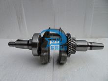 generator engine parts crankshaft