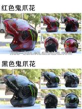 dual visor flip up helmet HD-701