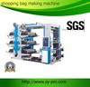 Six Color High Speed printing machines on plastic bags
