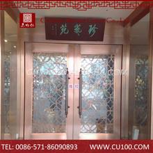 Delicate design exquisite workmanship china door interior