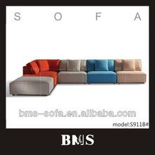 Dubai market waiting room sofa