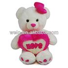 Super soft heart teddy bear