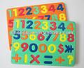 Crianças brinquedo interessante intelectual número de jogos de quebra-cabeça imã de geladeira adesivo