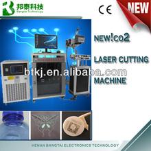 CO2 Laser marking machine, co2 laser cutting skin resurfacing machine, water cool new!co2 laser cutting machine