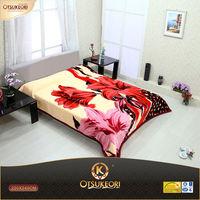 2014 OTSU KEORI brand names of blanket