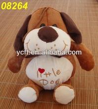 08264 plush and stuffed dog