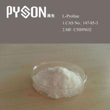 L-Proline in chemical,amino acid,food grade,vitamin,powder