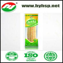 Sweet Corn Non GMO natural