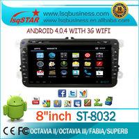 Android 4.0 system car DVD player 8 inch car auto radio for VW Skoda OCTAVIA II OCTAVIA III FABIA SUPERB