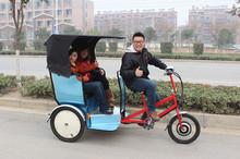 scooter 3 wheel trike