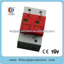 with TUV,CE report,220V 60KA Power distribution surge arrestor