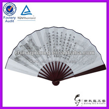 Chinese Gifts&Crafts Personalized Hand Held Folding Fans