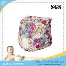 Adjustable Reusable Washable Baby Cloth Diaper