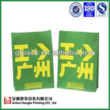 Art paper square bottom foldable shopping bag