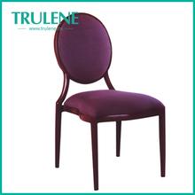 Modern Round Back Dinning Chair