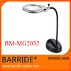 2.25x Illuminated Inspection Magnifier Lamp (BM-MG2032)