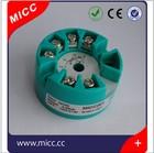 transmitter receiver module