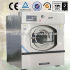 LJ Washer, Dryer, Ironer, Folder, etc. Various Laundry Equipment 70kg