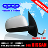 Suit for Nissan March 2008-2011 car wing mirrors