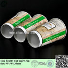 high quality thermoforming 16oz disposable hot drinks corn in the cup