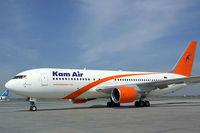 air cargo shipping to doha qatar