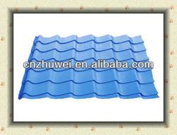 color coated metal corrugated ppgi steel roof tile