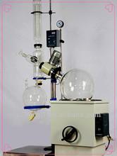 2014 latest 5L 10L 20l 50l rotary evaporator unit