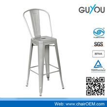 High Back Bar Stool/ Bar Chair/ Metal Chair with Backrest
