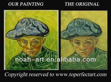 Famous vincent van gogh canvas painting art supply