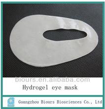 2014 Beauty shin care products for dark circles sleep eye gel mask