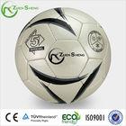 butyl bladder soccer ball