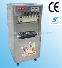 High capacity used frozen yogurt machine ICM-T385