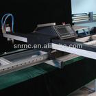 beijing seigniory SNR-SK high-speed Servo Motor cnc meat cutting machine
