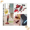 China caliente venta de esterilización uv de vacío de la cama/cama de vacío limpiador de uv