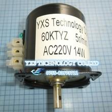 60KTYZ reduction gear Permanent magnet synchronous motor AC220V 14W motor 5r/min