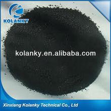 High Performance Lignite Powders
